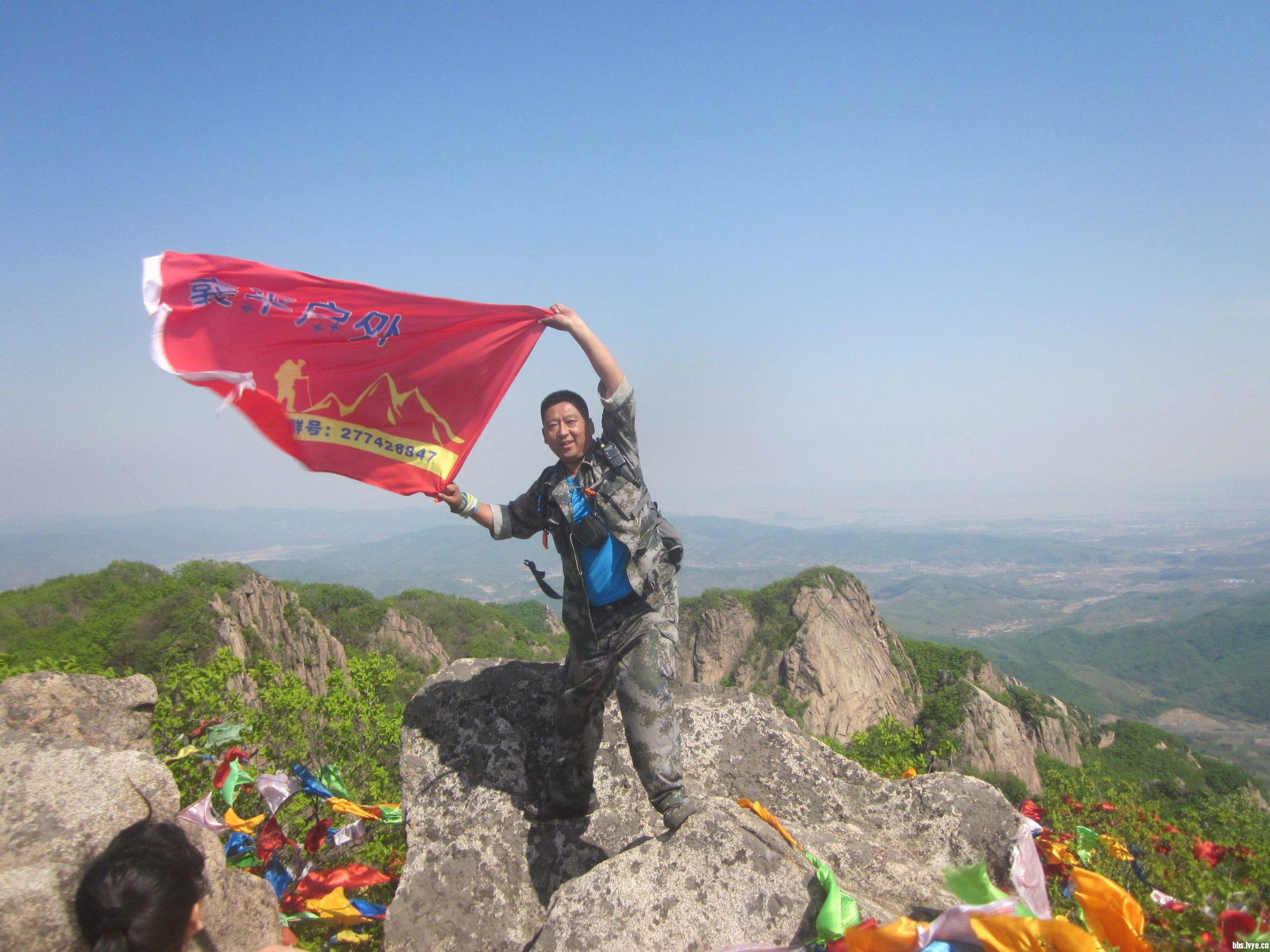国家aaaa级风景区——丹东五龙山 - - 中国鸭绿江旅游